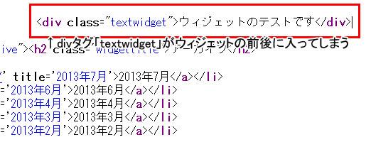 widget05