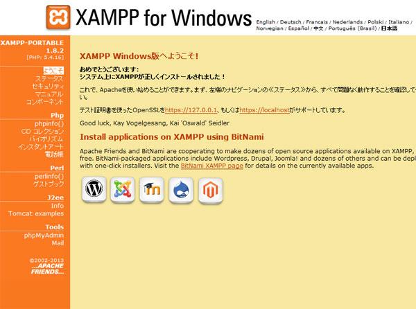 xampp06
