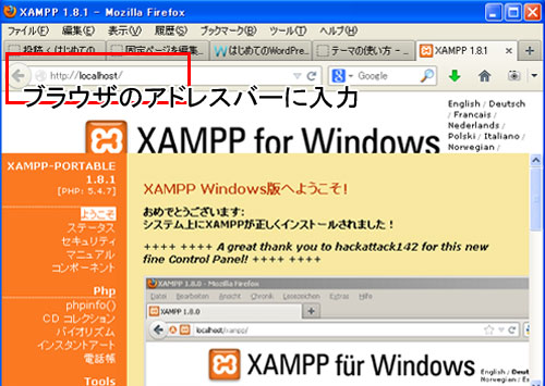 xampp_starting04