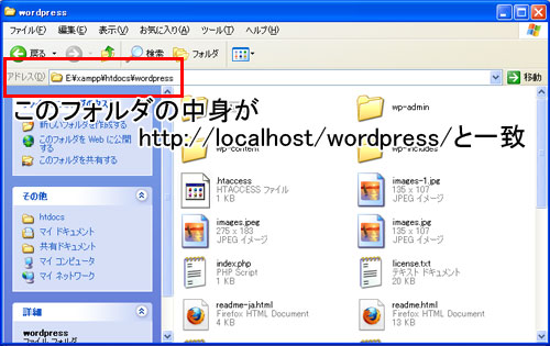 xampp_starting07