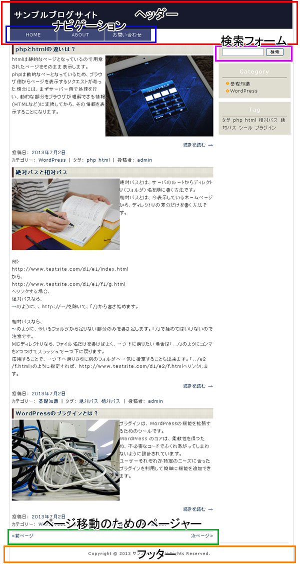 siteimage01