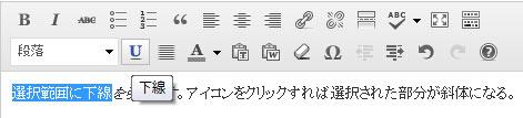 tool01