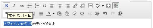 toolbar04