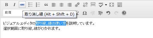 toolbar08