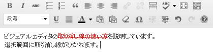 toolbar09