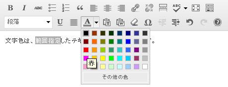 toolbar11
