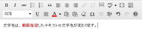 toolbar12