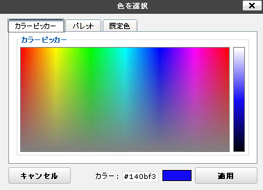toolbar13
