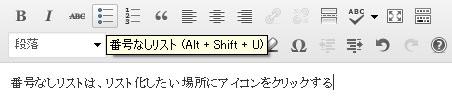 toolbar15