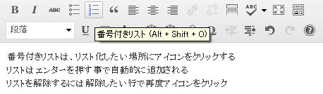 toolbar18