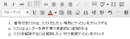 toolbar19