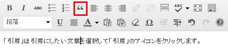 toolbar20