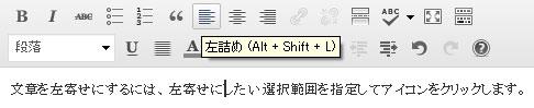 toolbar29