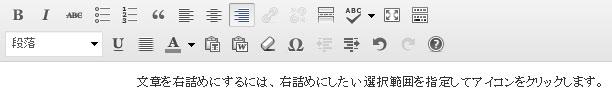 toolbar36