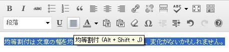 toolbar38