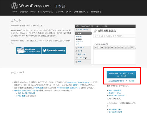 wordpressinstall2