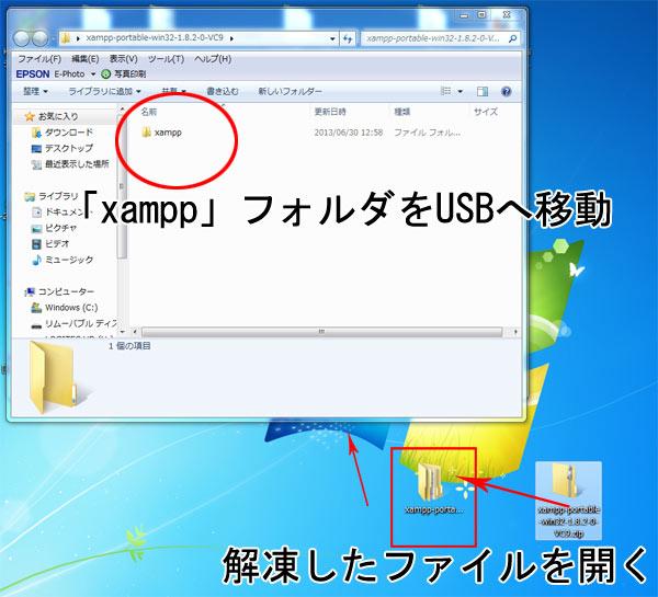 xampp02