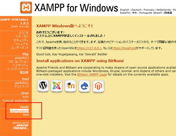 xampp10