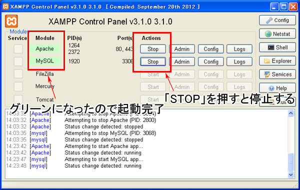 xampp_starting03