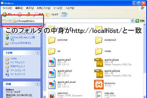 xampp_starting05
