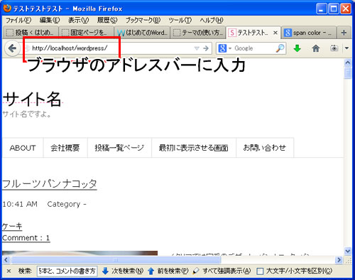 xampp_starting06